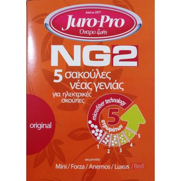 Σακούλες σκούπας Juro Pro Mini original