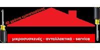 ΧΑΤΖΗΑΝΤΩΝΙΟΥ SERVICE ΑΝΤΑΛΛΑΚΤΙΚΑ